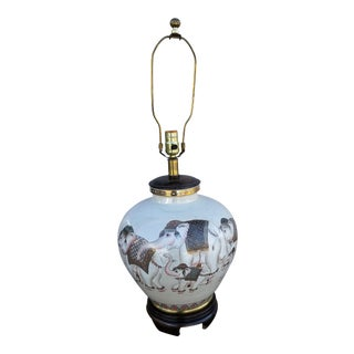 Frederick Cooper Parade of Elephants Table Lamp