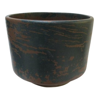 Gainey Style Mid-Century Mottled Blue Brown Ceramic Pot