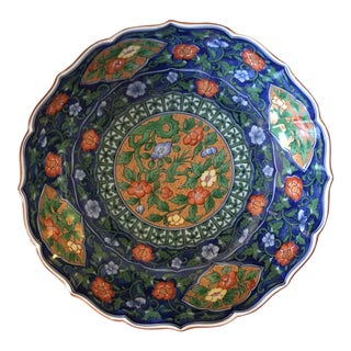 Chinoiserie Blue Bowl