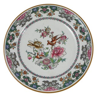 Minton English Bird & Floral Plate