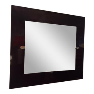 Barbara Barry Mahogany Beveled Wall Mirror