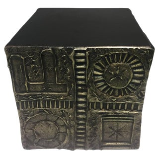 EXCEPTIONAL ADRIAN PEARSALL BRUTALIST CUBE OR SIDE TABLE