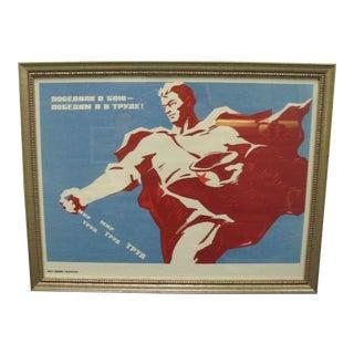 Framed Russian Propaganda Poster