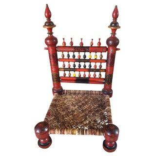 Afghan Punjabi Low Chair