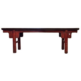 Antique Chinese 2-Tone Wood Bench