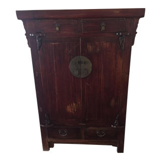 Antique Chinese Brown Armoire