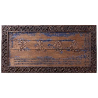 19th Century Chinese Carved Honorary Sign