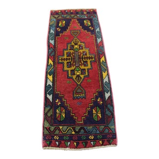 Turkish Small Rug Doormat Rug - 1′7″ × 4′2″