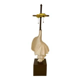 Vintage Metal Shell Table Lamp