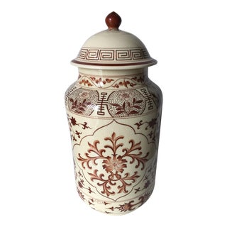 "Vintage 17"" Chinese Porcelain Lidded Jar-Signed"