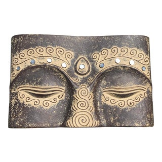 Carved Wooden Face Box