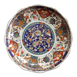 Asian Raised Imari Serving Plate