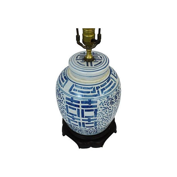 Chinese Double Happiness Lamp - Image 6 of 7