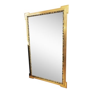 Deco Inspired 1980s Gold & Tiger Print Wall Mirror