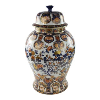 1897 Antique Chinese Porcelain Ginger Jar