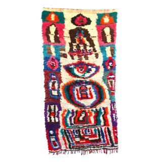 "Vintage Ourika Moroccan Berber Rug - 4'6"" X 8'9"""
