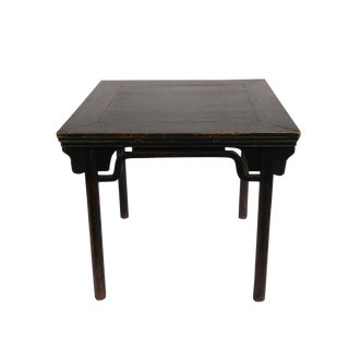 Antique Beijing Square Dining Table