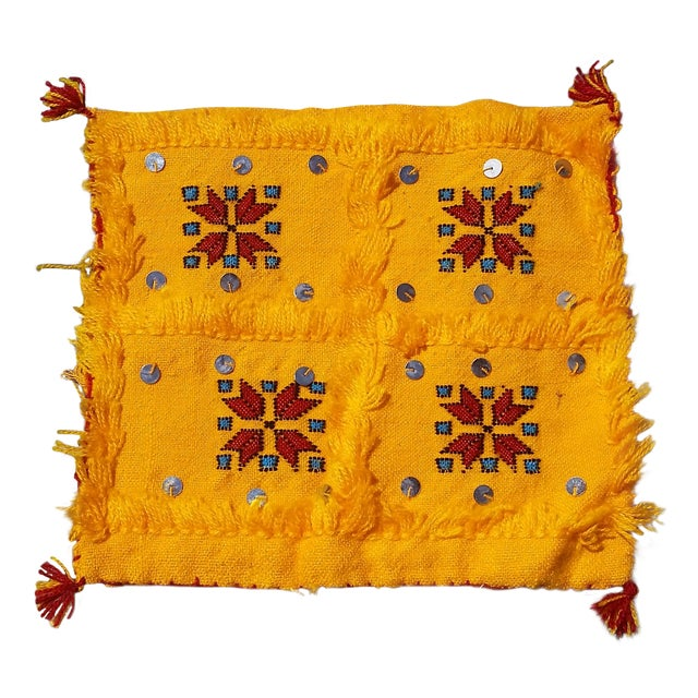 Moroccan Berber Pillowcase - Image 1 of 3
