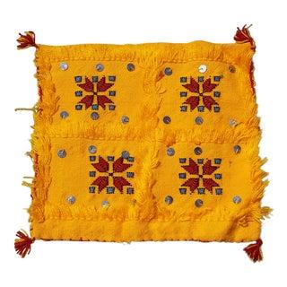Moroccan Berber Pillowcase
