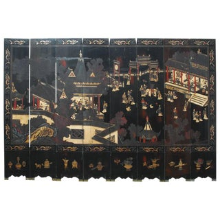 19th Century Chinese Eight-Panel Coromandel Screen