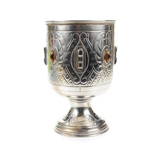 Gothic Silver Plated Champagne or Wine Bucket