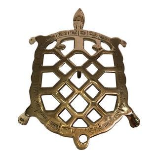 Mid-Century Brass Turtle Trivet
