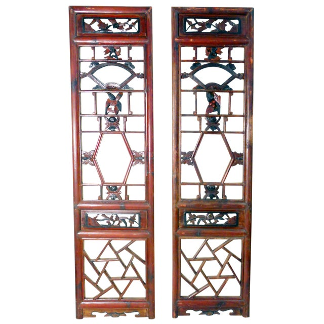 Antique Chinese Screen Panels - A Pair - Image 1 of 4