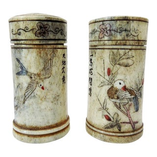 Antique Hand Decorated Chinese Boxes - A Pair