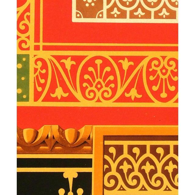 Image of Antique Italian Walls of Pompei Print 1895