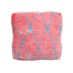 Image of Vintage Moroccan Pink Floor Pillow