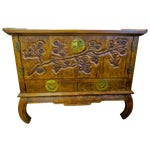 Image of Asian Carved Chest