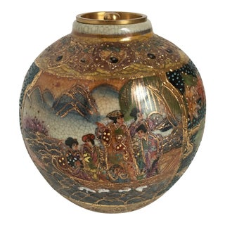 Japanese Moriage Porcelain Lidded Jar