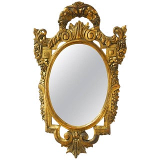 French Louis XVI Neoclassical Style Giltwood Mirror