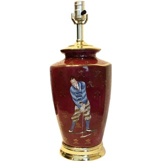 Asian-Style Hand-Painted Golfer Lamp