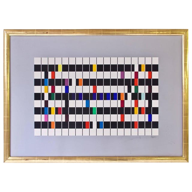 'One and Another' Artist's Proof Signed Color Serigraph by Yaacov Agam, 1980s - Image 1 of 3