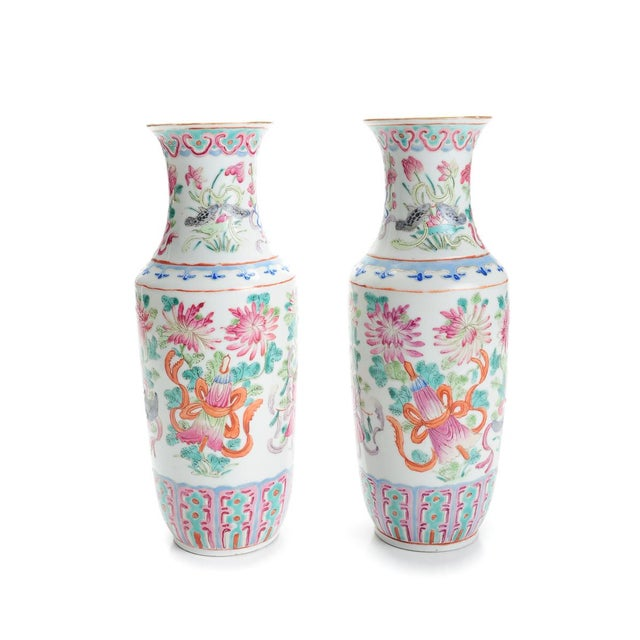 "Chinese 19th Century Porcelain 10"" Vases - Pair - Image 1 of 9"
