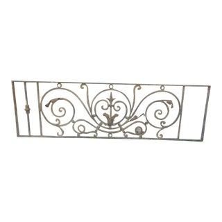 Antique Victorian Iron Garden Fence or Gate Element