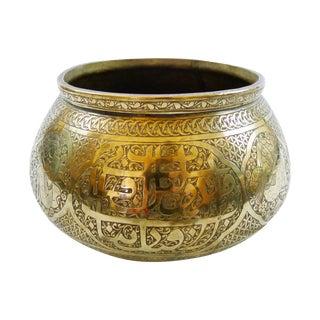 Antique Syrian/Persian Mameluke Brass Bowl