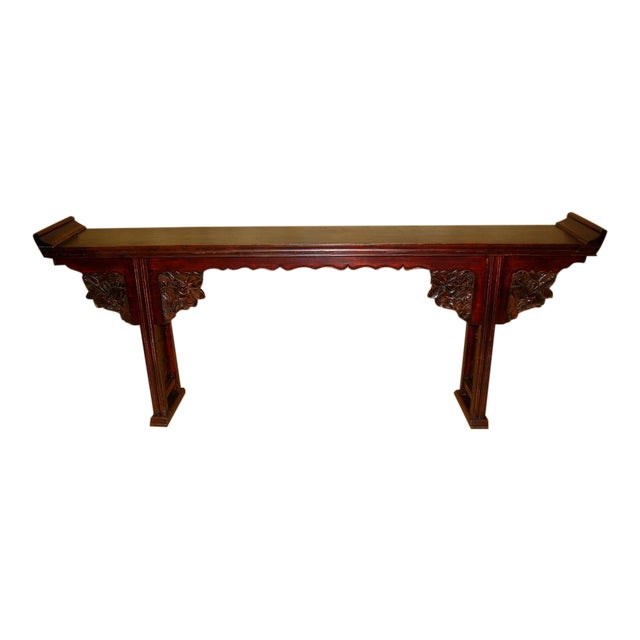 Asian Antique Carved Altar Table - Image 1 of 7