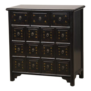 Lacquered Apothecary Chest, Gilt Calligraphy, China