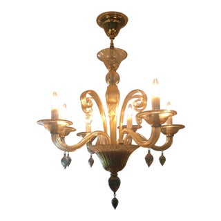 Cyan Design Treviso Amber Murano 6 Light