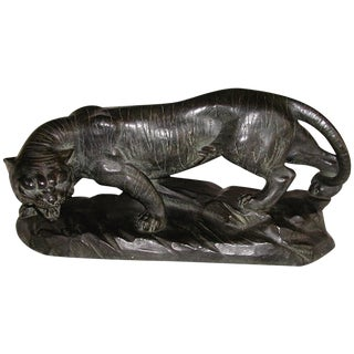 EJM 1890s European Terra Cotta Panther Sculpture