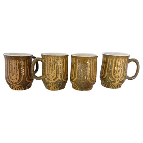 Mid-Century Rustic Coffee Mugs - Set of 4 - Image 1 of 6