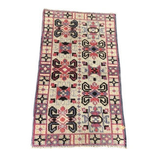 Vintage Turkish Anatolian Small Area Rug - 2′4″ × 4′