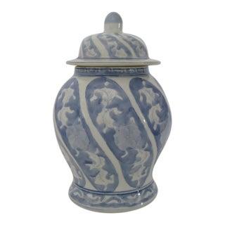 Vintage Ginger Jar