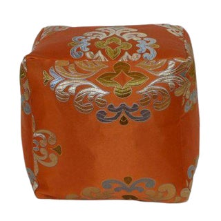 Orange & Blue Silk Brocade Cube Pillow