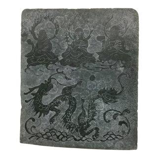 Vintage Asian Inspired Carved Jadeite Meditation Plaque