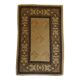 Small Contemporary Hooked Rug - 1′9″ × 2′9″