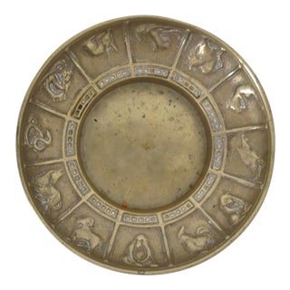 Brass Zodiac Ashtray