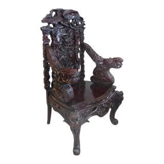 Late 19th Century Japanese Meiji Throne Chair